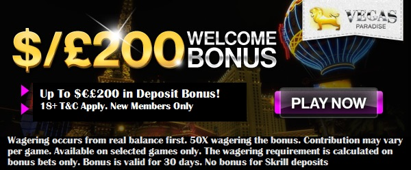 Mobile Bonus Offer
